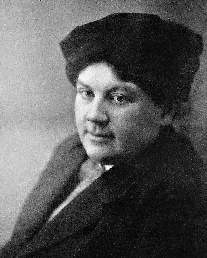 Александра Толстая