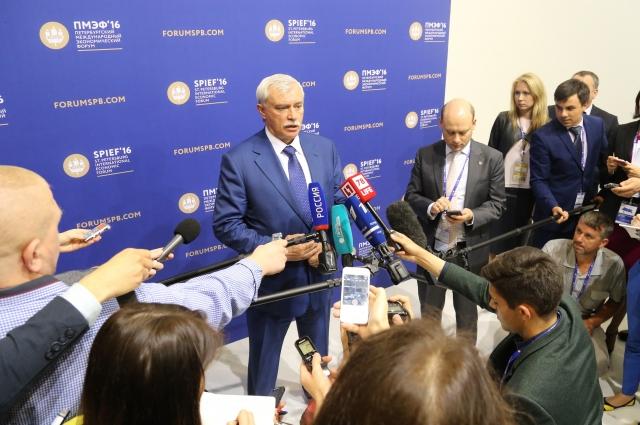 Петербург выделит на форум 50 миллионов рублей.