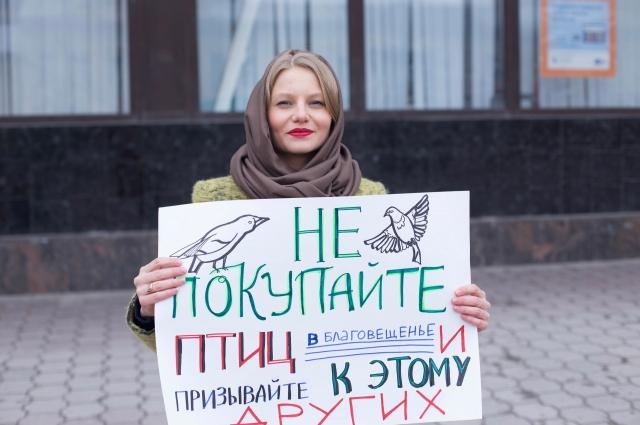Екатерина Олейник