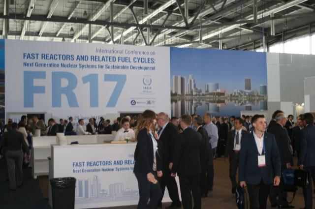 Тур на БАЭС был организован в рамках Международной конференции по реакторам на быстрых нейтронах (FR-17).
