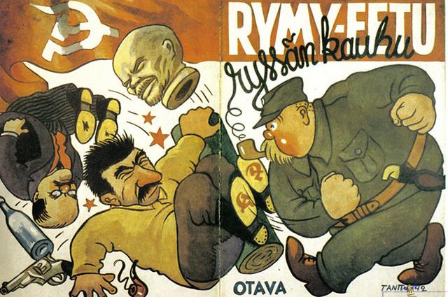 Обложка пропагандистской брошюры «Рюмю-Ээту ryssän kauhu» («Рюмю-Ээту и русский кошмар») (Эркки Тантту, 1942)