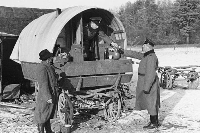 Цыганский рейд. 1937 г.