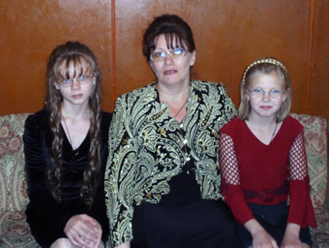 Александра Хромых с детьми