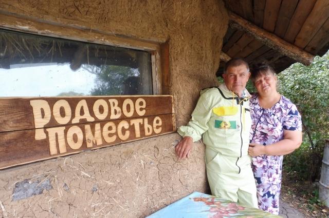 Семья Демченко живет в гармонии с природой