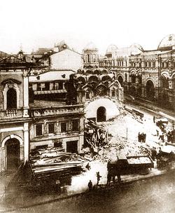 Снос Казанского собора в 1936 году