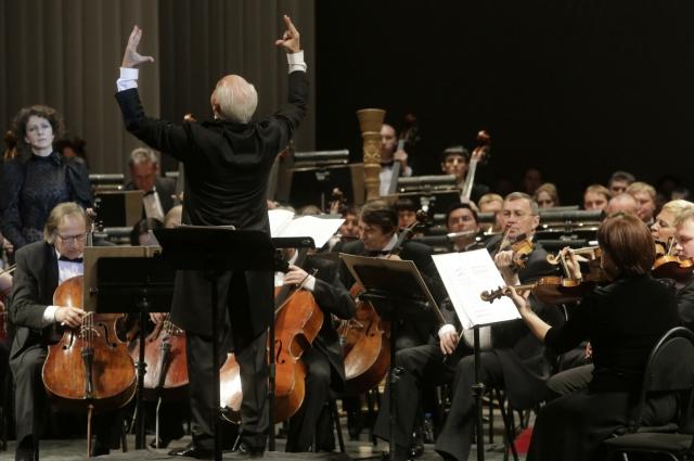 камерный оркестр