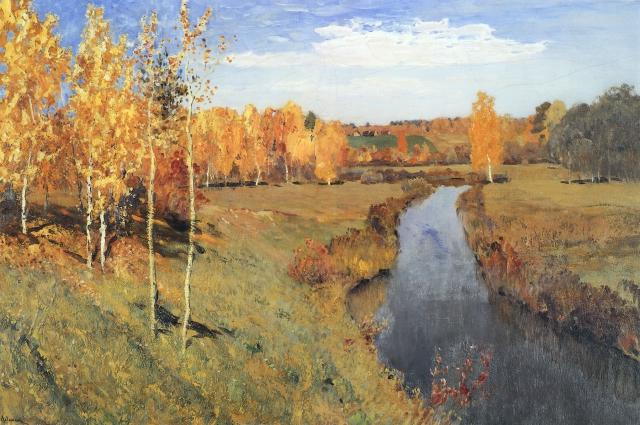 Исаак Левитан «Золотая осень». 1895
