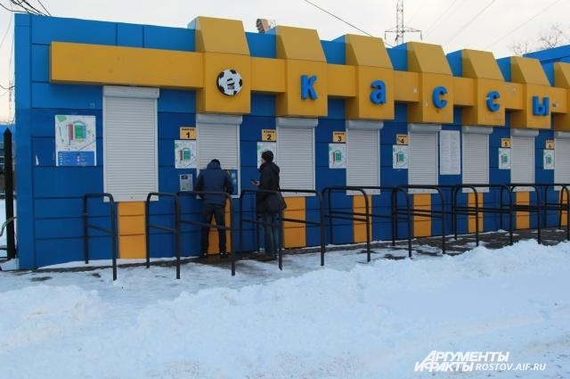 За сутки до игры «Ростов» - «Спарта» в кассах билеты продавались свободно.