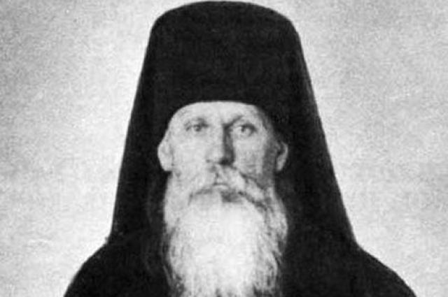 Священномученик Феофан.