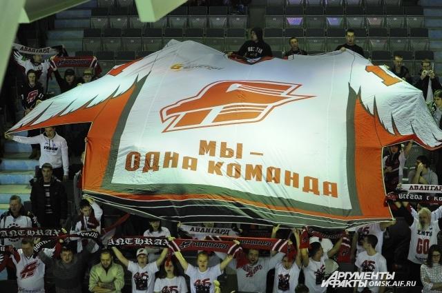 Даже в Казани омские хоккеисты чувствовали поддержку своих фанатов.