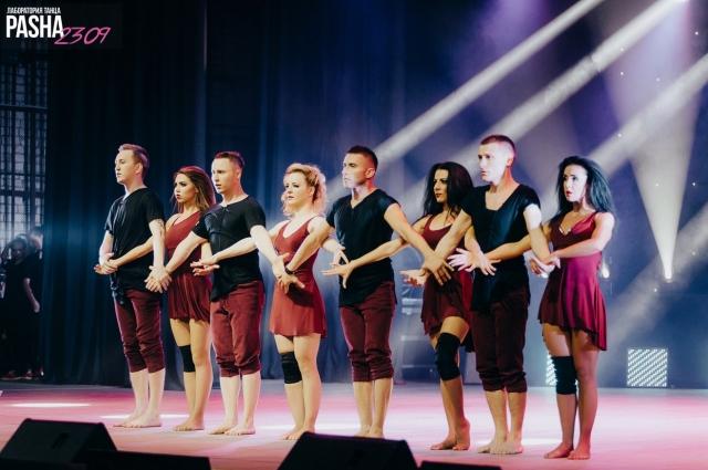 Ученики лаборатории танцев PASHA-2309
