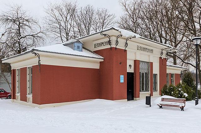 Станция «Белокаменная» МЦК.