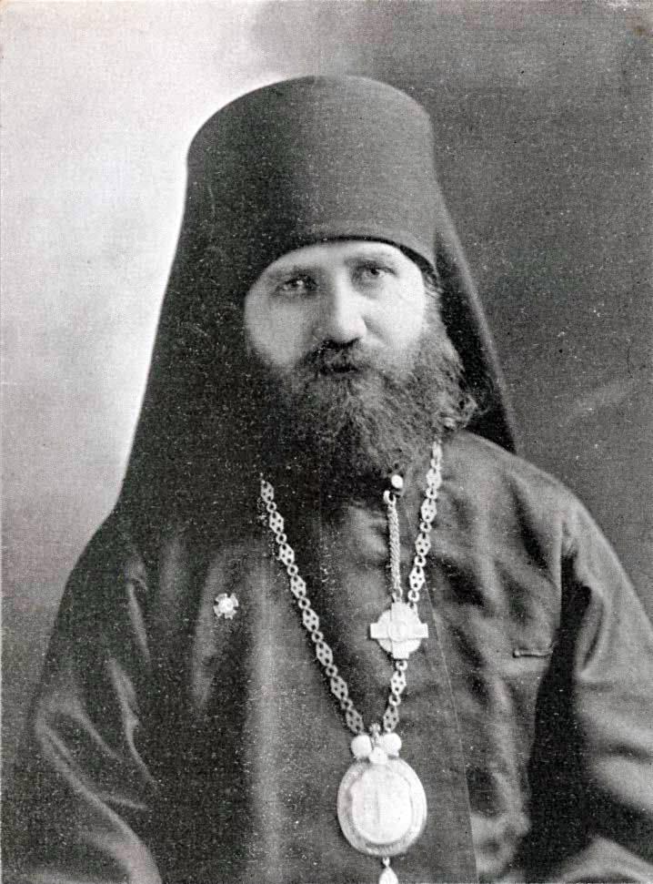 Епископ Тихон (Беллавин).