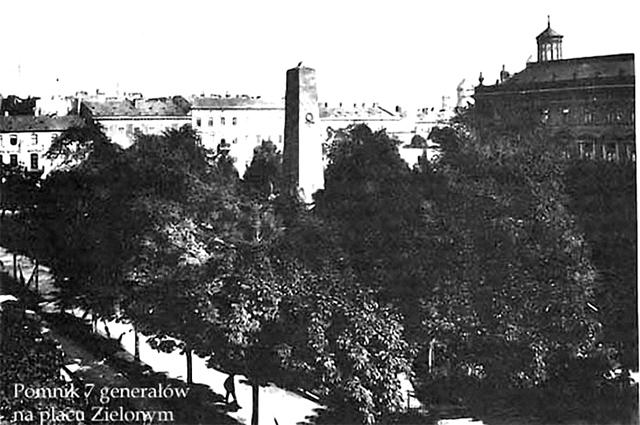 В 1894 памятник перенесен на Зелёную площадь (ныне площадь Домбровского).