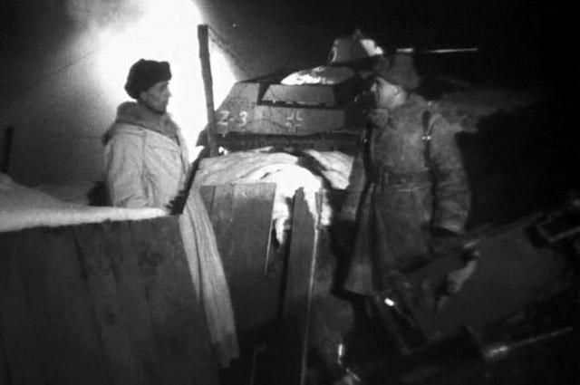 «Фронт», 1943.