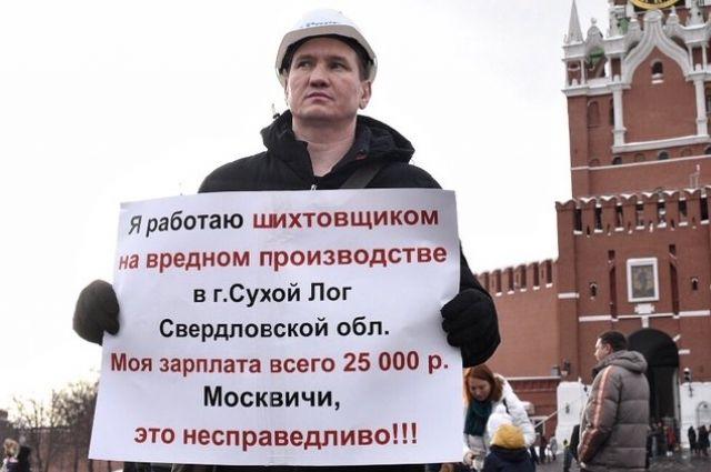 Рустам Корелин у стен Кремля.