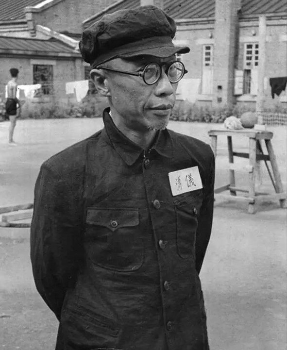 был направлен в Фушуньскую тюрьму для военных преступников в городе Фушунь провинции Ляонин, и освобождён как «перевоспитавшийся» в 1959 году по особому разрешению Мао Цзэдуна.