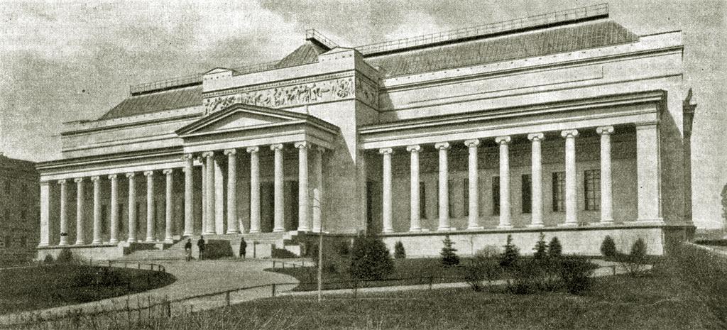 Пушкинский музей перед открытием. 31 мая 1912 года