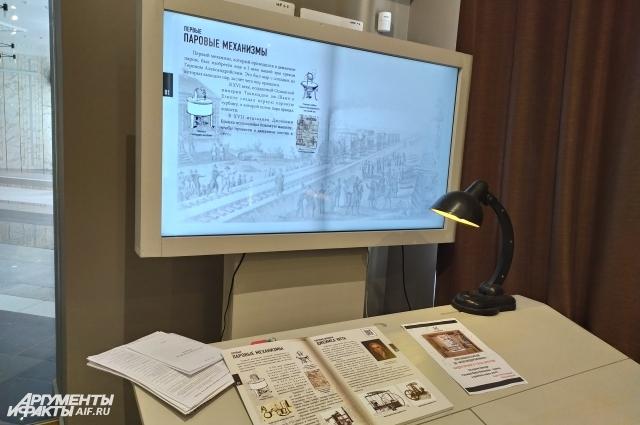 Музей в Юдино - интерактивный