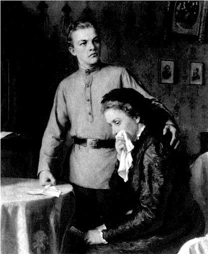 Мы пойдём другим путём . Картина П. Белоусова с юным В. И. Лениным и М. А. Ульяновой после казни А. И. Ульянова