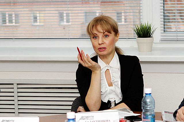 А.В. Галактионова, начальник отдела по работе с физическим лицами новосибирского филиала «РосЕвроБанк»