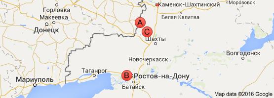 карта МРЭО РО