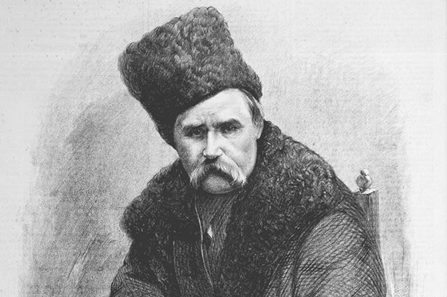 Тарас Шевченко.