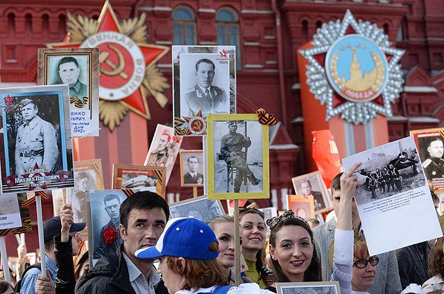 Бессмертный полк-2015. Москва