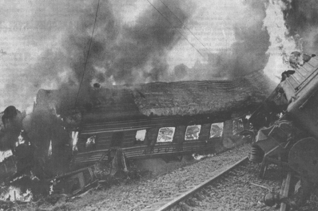 16 августа 1988 года крушение потерпел легендарный пассажирский поезд «Аврора».