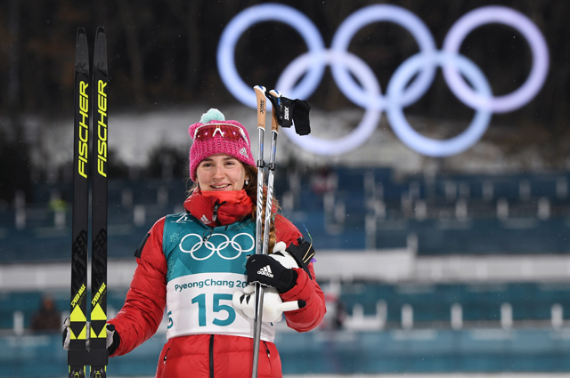 Призер спринта среди женщин на XXIII зимних Олимпийских играх в Пхенчхане российская спортсменка Юлия Белорукова - 3-е место.