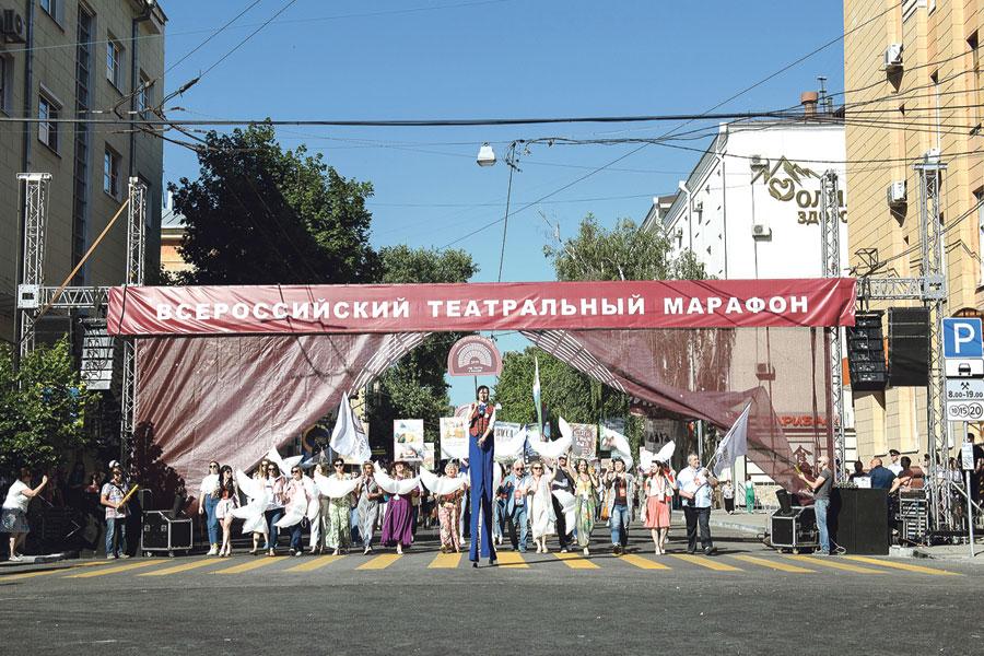 В Воронеже эстафета марафона достигла середины пути.