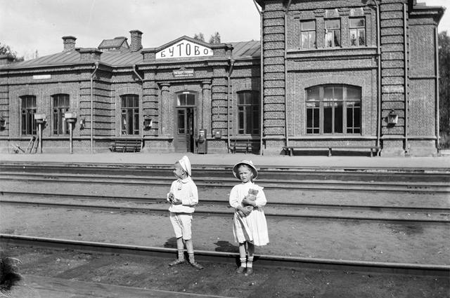 Станция Бутово. 1910 год