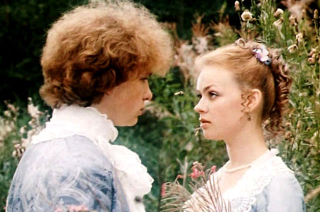 Елена Валюшкина в фильме «Формула любви» (1984)