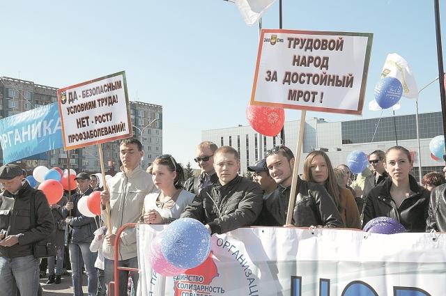 За достойную оплату труда профсоюзы выступали на всех массовых мероприятиях. На фото первомайская акция в Новокузнецке.