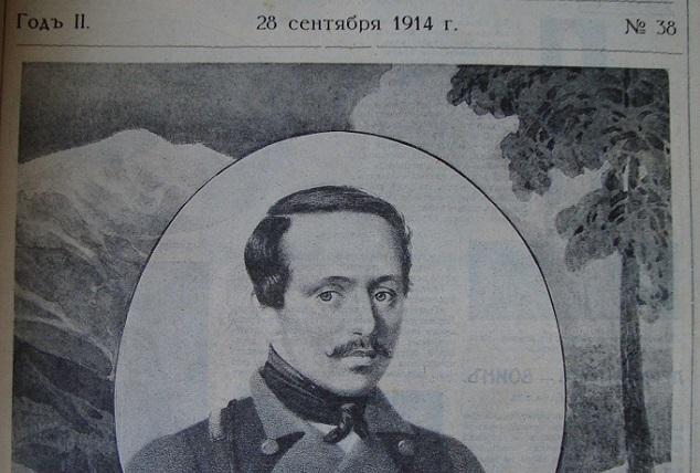 Историки писали, что Лермонтов улыбался даже в моменты опасности.