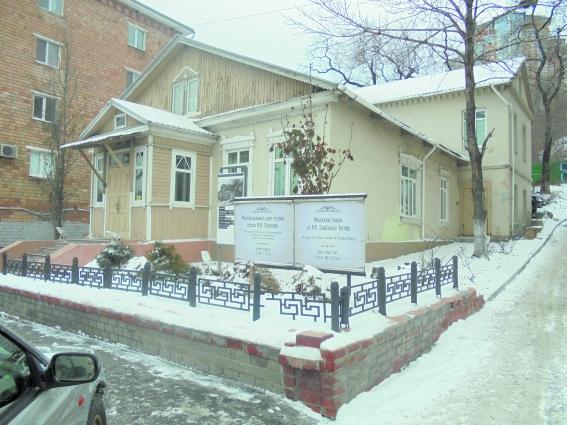 Дом-музей ждёт посетителей в любую погоду.