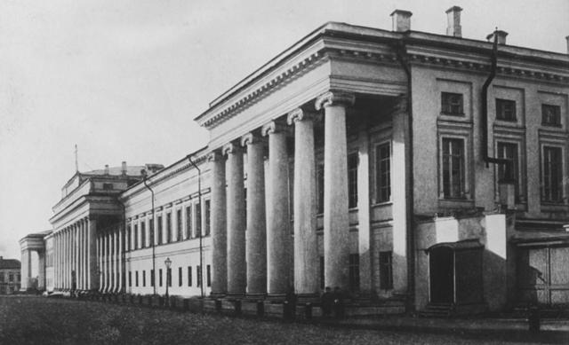 Здание Казанского университета, в котором В. М. Бехтерев с 1885 по 1893 гг. занимал должность заведующего кафедрой