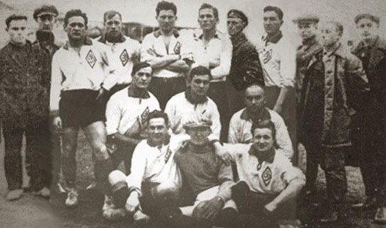 «Динамо» (Киев). 1927 год. Самый первый снимок команды