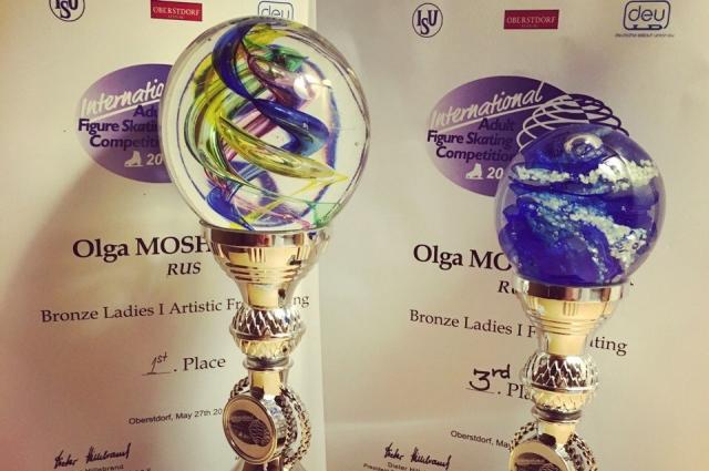 Из Германии Ольга пирвезла два трофея - кубки за первое и третье места