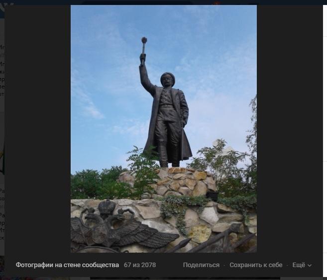 Памятник Петру Краснову в станице Еланской
