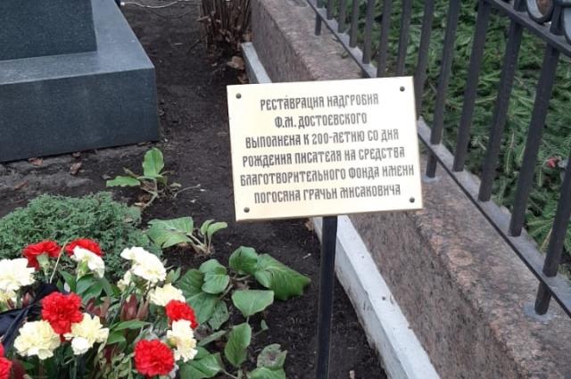 В свое время, Достоевский был прихожанином собора Владимирской иконы Божией матери.
