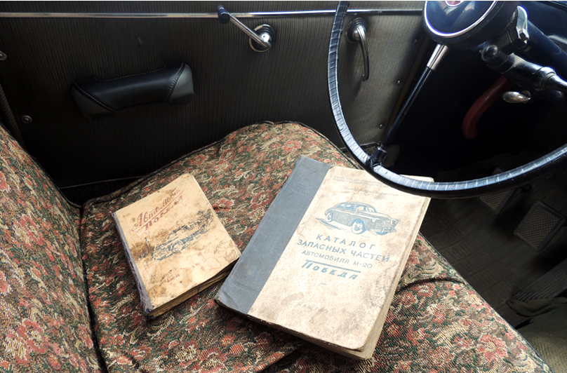 Старые каталоги по запчастям — подарок от прежнего владельца «Победы. Фото