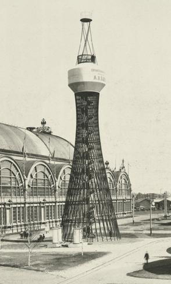 Первая в мире гиперболоидная башня Шухова, Нижний Новгород, фотография А. О. Карелина, 1896