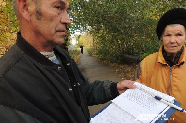 Жильцы показывают письма и обращения, которые рассылают в поисках правды.