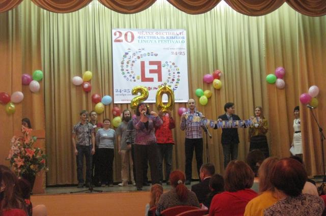 фестиваль языков, Чебоксары