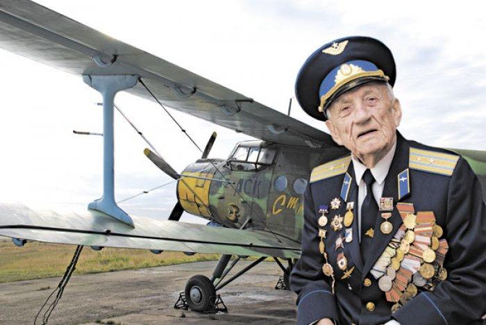 Золойко Борис Петрович.
