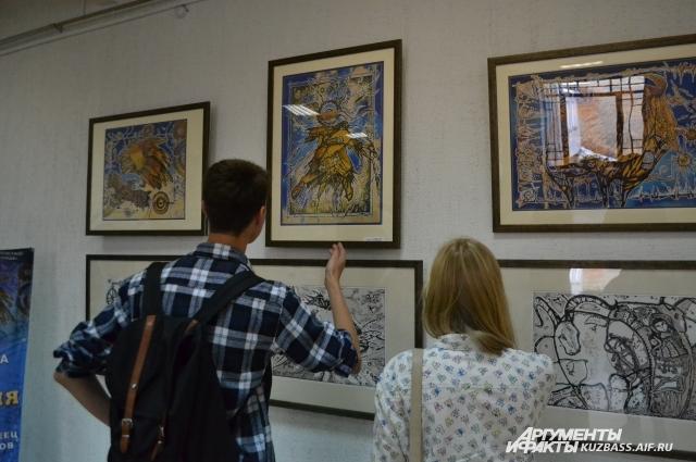 В картинах находят отражение эпос и легенды.