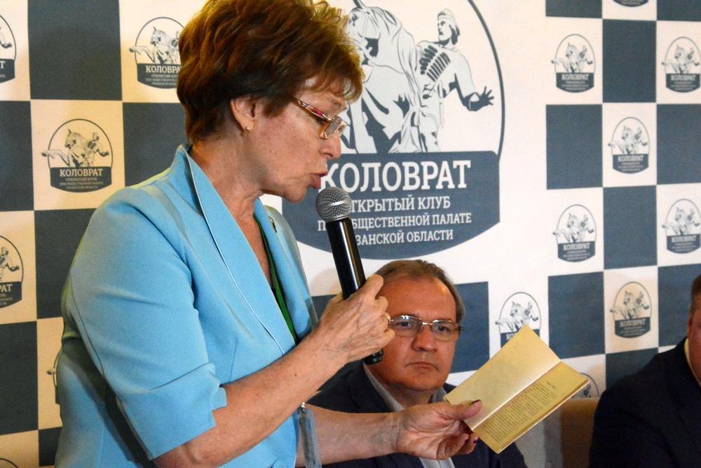 Секретарь Общественной палаты Рязанской области Наталья Гришина цитирует сведения о Солотче из путеводителя, изданного в 1925 году.
