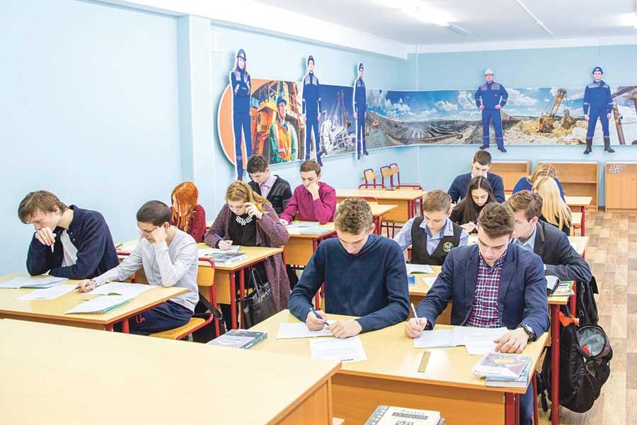 Профориентационный проект для школьников «Школа юного горняка».