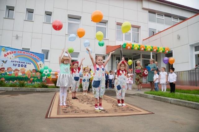 Каждый детсад открывают торжественно - с песнями и танцами.